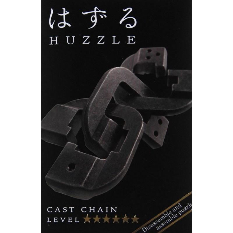 Cast Chain un jeu Hanayama