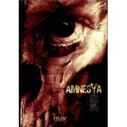 Amnesya 2k51 - livre de base